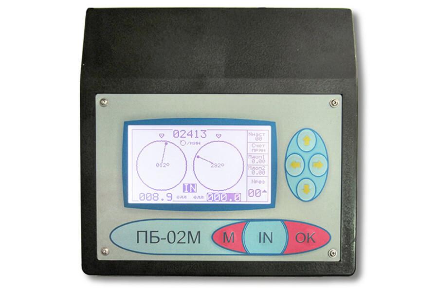 Прибор балансировочный микропроцессорный двухплоскостной ПБ-02М