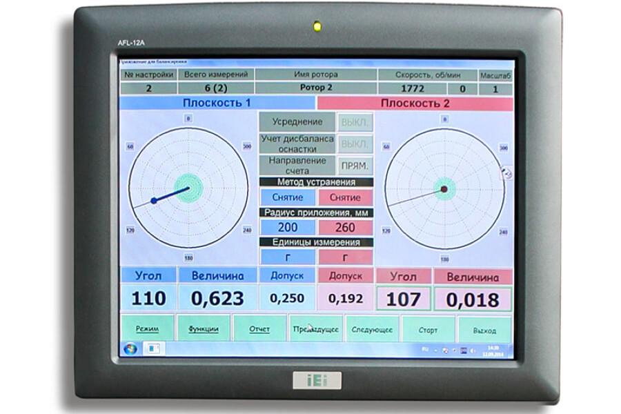 Программно-аппаратный балансировочный комплекс ПАК-1
