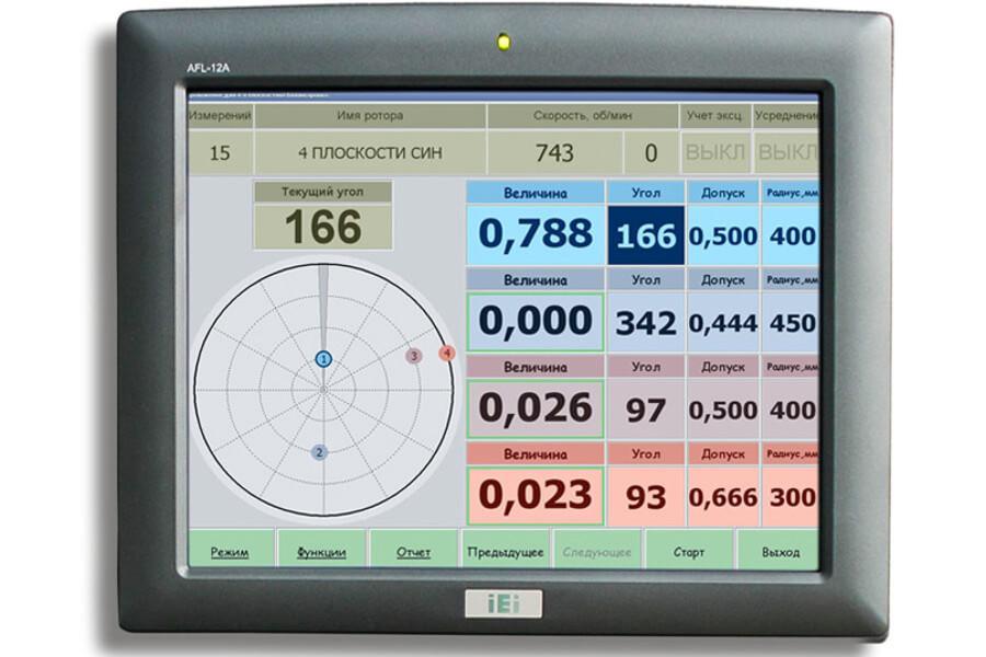 Специальные измерительные системы на базе персонального компьютера