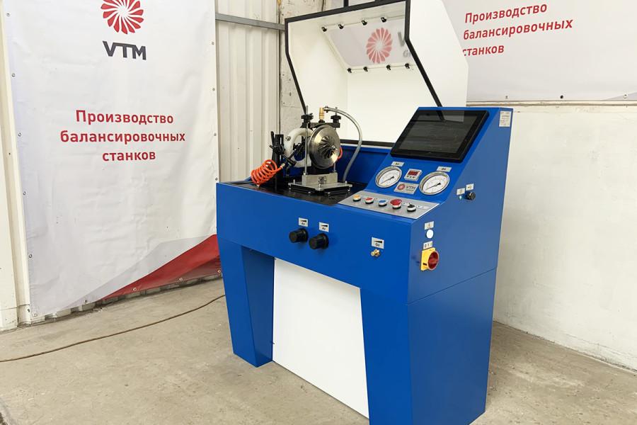 Добалансировочный станок для турбокомпрессоров модели ДБСТ-20